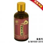 腹部按摩酒2号(50ml/瓶)