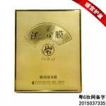 盛凯元腹部滋养膜(12g/袋*10袋/盒)