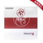 【当季推荐】盛凯元晶莹透亮蚕丝面膜(10袋/盒)